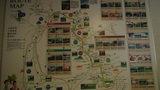嬬恋プリンスホテルの周辺案内MAP