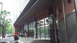 レム日比谷から徒歩5分「帝国劇場」