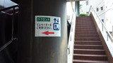 ホテルサンシティ千葉の2階フロント案内