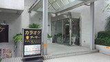 バーディーホテル千葉の地下一階「カラオケアーサー」