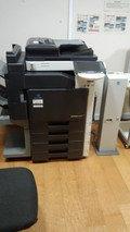 東京ドームホテルのビジネスセンターの複合コピー機