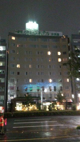 東京グリーンホテル後楽園の外観(夜景)