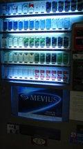 ホテルマイラのタバコの自動販売機