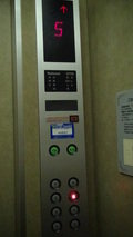 ホテルマイラのエレベーターボタン