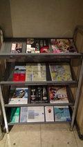 岡山ワシントンホテルプラザのロビーに置いてあるパンフレット類