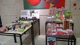 サン・ピーチOKAYAMAのロビーに展示してあるお土産物