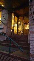 ベネフィットホテル岡山1(メイン)のエントランス