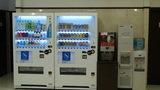 東横イン岡山駅東口のロビーにある自動販売機
