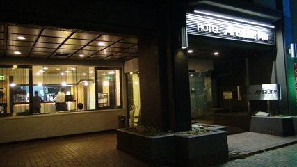 ホテルエリアワン岡山のエントランス