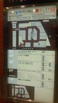 ホテルグランヴィア岡山の各階案内・見取り図