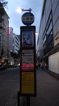 ホテルサンルートステラ上野の前にあるJRバス関東のバス停