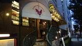 ホテルサンルートステラ上野1Fレストラン「LA COCORICO」の入り口