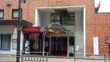 赤坂陽光ホテルのエントランス