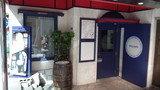 赤坂陽光ホテル1階「レストランプリランテ」の入り口