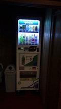 泡の湯の自動販売機