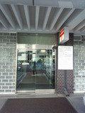 ホテルオークラ東京に付設している郵便局