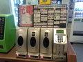 新橋愛宕山東急インのロビーにある携帯の充電設備