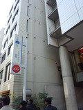 ホテルユニゾ新橋と2階ガストの看板