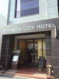 日比谷シティホテルのエントランス