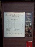 日比谷シティホテルの各階案内・価格表