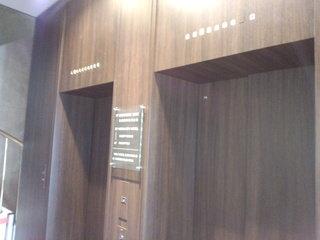 日比谷シティホテルのエレベーター