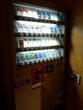 横浜ベイホテル東急のタバコの自動販売機