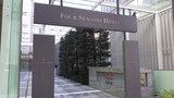 フォーシーズンズホテル丸の内の八重洲側入り口