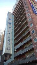 東横イン品川駅高輪口の外観