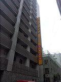 スーパーホテルLohas東京駅八重洲中央口の外観