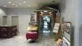 ニューオータニイン東京の1階レストラン入口