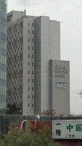 ダイワロイネットホテル東京大崎の外観