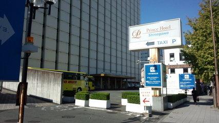 品川プリンスホテルの駐車場入り口案内版