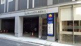 コンフォートホテル東京神田の駐車場とエントランス