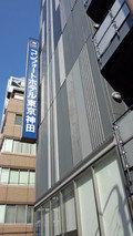 コンフォートホテル東京神田の外観