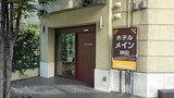 ホテルメイン神田のエントランス