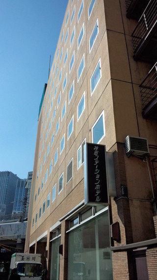 神田ステーションホテルの正面外観