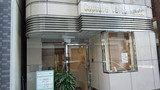 神田ステーションホテルの入り口