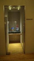 清里高原ホテルの公衆電話と充電機器
