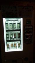 清里高原ホテルの大浴場にある牛乳の自動販売機