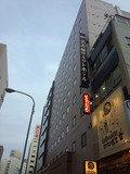 名古屋サミットホテルの外観