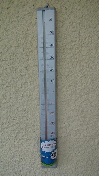 写真クチコミ:清里高原ホテルにある「標高1500mの温度計」