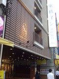 東横イン名古屋駅新幹線口の外観