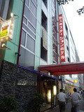 ミユキステーションホテル名古屋の外観