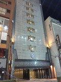 名古屋ガーランドホテルの外観