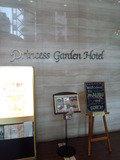 プリンセスガーデンホテルのレストラン マリブの案内