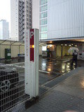リッチモンドホテル名古屋納屋橋の駐車場