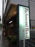 リッチモンドホテル名古屋納屋橋のネオン看板