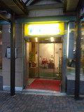 名古屋ニューローレンホテルのエントランス