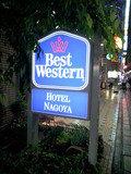 ベストウェスタンホテル名古屋の案内板