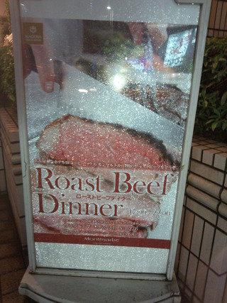 ベストウェスタンホテル名古屋のレストラン案内